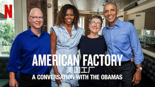 American Factory: A Conversation with the Obamas