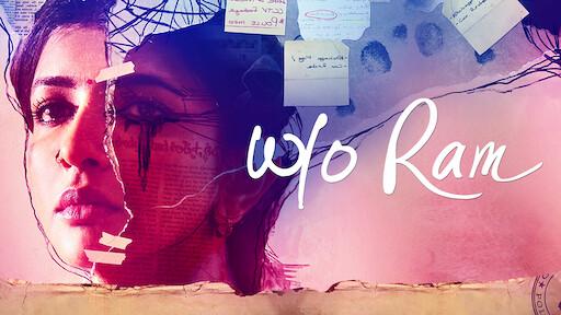 W/O Ram